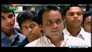 Bangla Natok  Red Signal Part 1 Nazmul