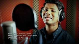 Enthan Amma HD Music video