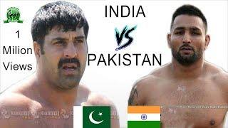 PAKISTAN VS INDIA sharja kabaddi full final match-PAKISTAN VS INDIA GRAT VICTORY IN KABADDI
