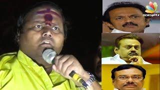 Gundu Kalyanam insults EVKS Elangovan as