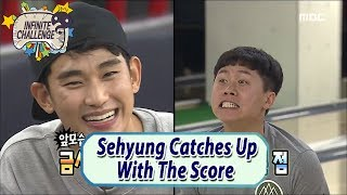 [Infinite Challenge W/ Kim Soo Hyun] Sehyung Catches Up With The Score 20170610