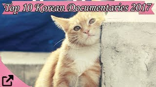 Top 10 Korean Documentaries 2017 (All The Time)