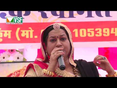 Xxx Mp4 Sojat Ri Jogmaya Ma Aasha Vaishnav2017 3gp Sex