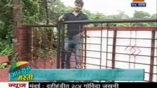 Monsoon Masti - Part 3.wmv