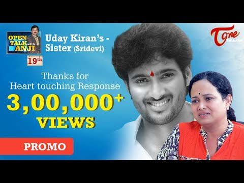 Uday Kiran's Sister Sridevi Exclusive Interview Emotional Promo   Open Talk with Anji   #19