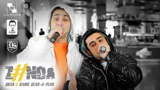 Uran ft. Ramil Klan-A-Plan - Zonda (Official Music Video)