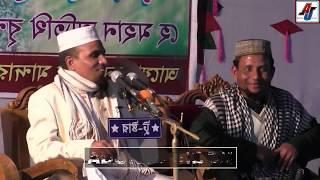 Maulana Abdul Ahad Jihadi new waz bangla sylhet মাওলানা আব্দুল আহাদ জিহাদী