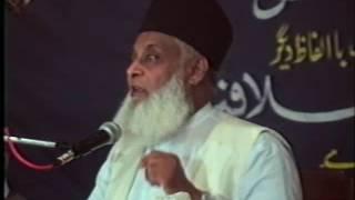 Azmat-e-Mustafa (Khutbaat-e-Karachi) By Dr. Israr Ahmed