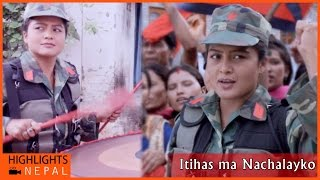 Itihasma Nai Nachaleko   Nepali Movie Song JALJALA   Adhi Huri By Chetan Sapkota