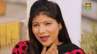 Aaja O Marjane    Pooja Hooda   Sanjay Verma    Haryanvi Song 2016    Mor Ha