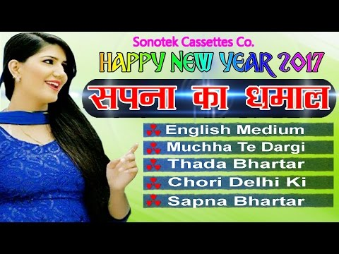 Xxx Mp4 Sapna Top 5 Hits Video Song Jukebox Latest New Haryanvi Hits Song Collections Sonotek 3gp Sex
