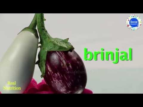Benefits of Eggplant | baigan ke Fayde | Baigan ki sabji | Health Benefits of brinjal