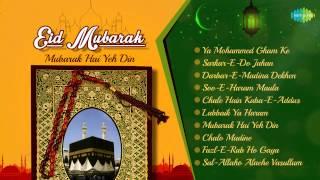 Haj-E-Mubarak  