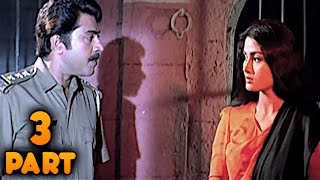 Dhartiputra (1993) | Mammootty, Rishi Kapoor, Jaya Prada | Hindi Movie Part 3 of 11 | HD