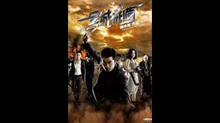 City Under Siege HD