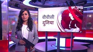 Details of Turkey attacks in BBC Duniya with Samrah (BBC Hindi)