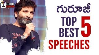 Top 5 Best Speeches Of Trivikram | Trivikram Srinivas | Pawan Kalyan | Tollywood Best Speeches
