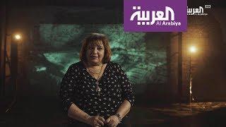 عن قرب | قصة عن شارلي شابلن العرب