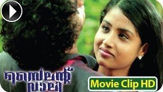 Malayalam Full Movie 2013 - Silent Valley - Romantic Scene 10/21