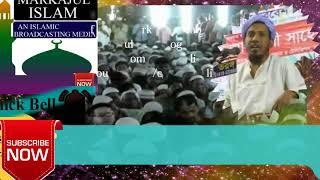 Ajob Waz  Rofiqullah Afsari New Waz  bangla   Islamic bangla Waz By Rofiqullah Afsari  30 novemb