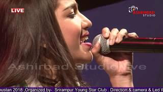 Nagin Full Song Bajatey Raho :: Tanuja Nandi Live Performance
