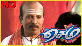 Sema Tamil Movie Scenes | Title Credits | G V Prakash intro | Yogi Babu | Sujatha Sivakumar