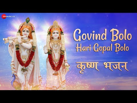 Xxx Mp4 Govind Bolo Hari Gopal Bolo Zee Music Devotional Krishna Bhajan With Lyrics 3gp Sex
