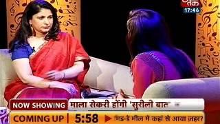 Debanjana Karmakar,  Anjana, Anmol  At Sureeli Baat Logo Launch