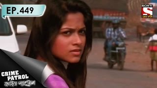 Crime Patrol - ক্রাইম প্যাট্রোল (Bengali) - Ep 449 - Irreconcilable Difference (Part-2)