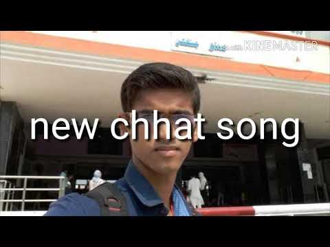 Xxx Mp4 Chhat Geet By Rahul Giri 3gp Sex