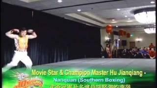 Master Hu Jianqiang's Nanquan form