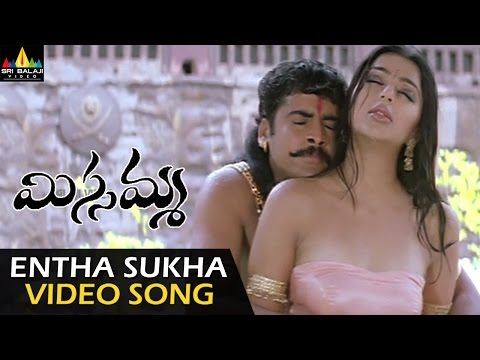 Xxx Mp4 Missamma Songs Yentha Sukhamidho Video Song Shivaji Bhoomika Sri Balaji Video 3gp Sex