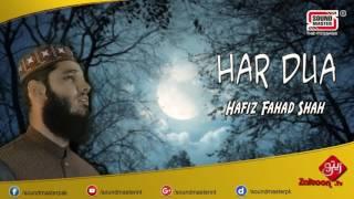 new naat of fahad shah HAR DUA
