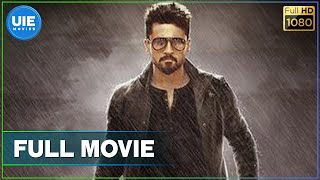 Anjaan Tamil Full Movie