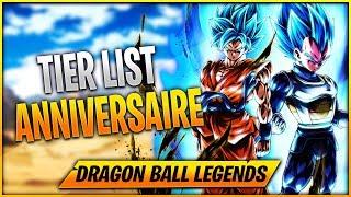 QUI SONT LES NOUVEAUX BOSS 💪 ? TIER LIST 1 AN - Dragon Ball Legends FR