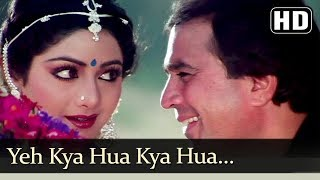 Yeh Kya Hua Kya Hua (HD) - Naya Kadam Song - Rajesh Khanna - Sridevi - Romantic Songs