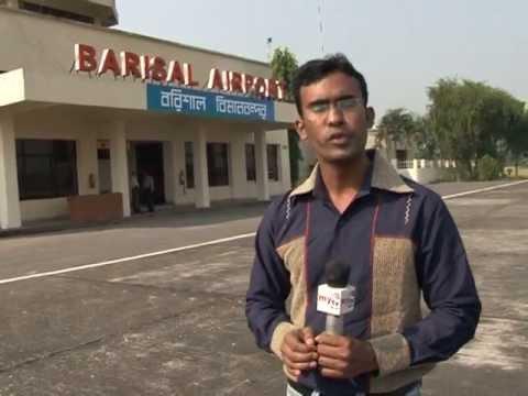Xxx Mp4 বরিশাল বিমান বন্দর Barisal Airport 3gp Sex