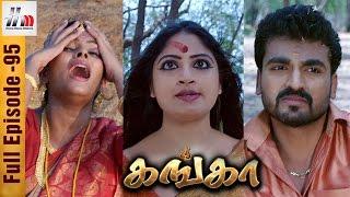 Ganga Tamil Serial | Episode 95 | 24 April 2017 | Ganga Sun TV Serial | Piyali | Home Movie Makers