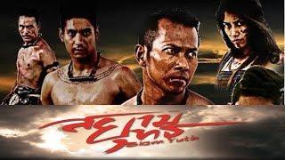 siam yuth of thailand หนังไทย สยามยุทธ โดยครูดำ ( ลงใหม่แล้วคะ )