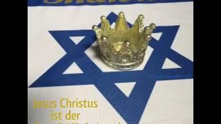Liebst du Israel? (15 sec.)