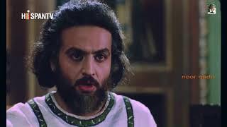 30 HD Prophet Yousuf a s    1080p   Episode 30 in URDU    YouTube