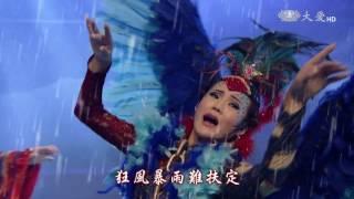 【菩提禪心】20170426 - 王子與仙人 - 第03集