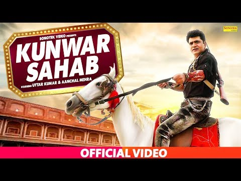 Xxx Mp4 Kuwar Sahab Haryanvi Film Uttar Kumar Dhakad Chhora Aanchal Mehra Dev Sharma 3gp Sex