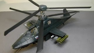 Russian Kamov (Ka-58)  Black Ghost Stealth Helicopter