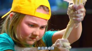 小小厨神 MasterChef Junior S04E02 中文字幕 HR HDTV AAC 1024X576 x264