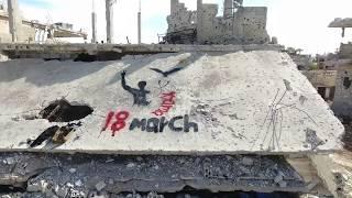 شهدائنا رمز النصر الذكرى السنوية السايعة على انطلاق الثورة السورية