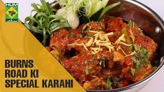 Burns Road Ki Special Karahi | Evening With Shireen | Masala TV Show | Shireen Anwar