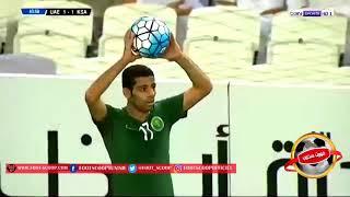 ملخص مباراة الامارات والسعودية 2-1 ◄ تصفيات كأس العالم 2018 - آسيا