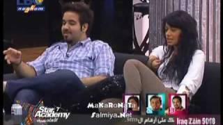 ستار اكاديمي 7 - ناصيف  بيتخانق مع رحمه ومشكلة بدريه