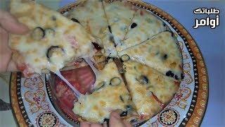 5 أسرار ستجعل البيتزا في المنزل مثل المطاعم عجينة هشة وجبنة مطاطية نتيجة رائعة